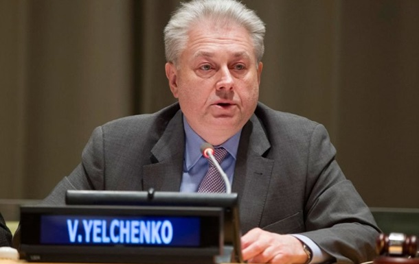 Киев: Конфликт на Донбассе будет решен с введением миротворцев