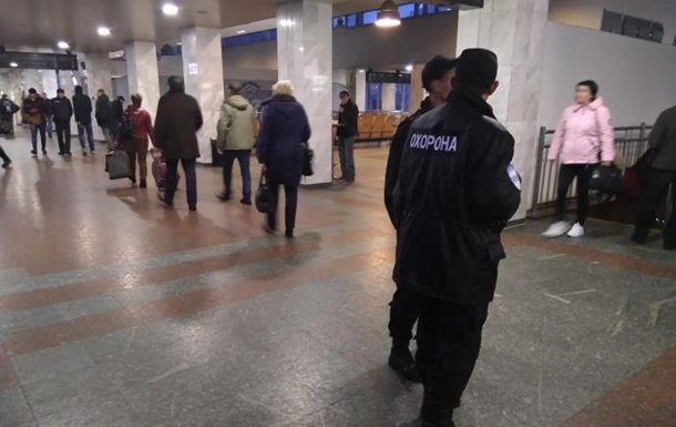 У Києві евакуювали залізничний вокзал