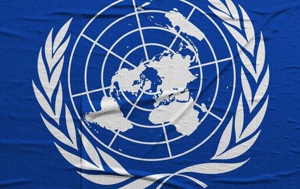 ООН: Донбасс становится одним из самых заминированных регионов в мире