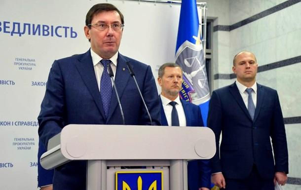 Саакашвили хочет захватить власть – Луценко