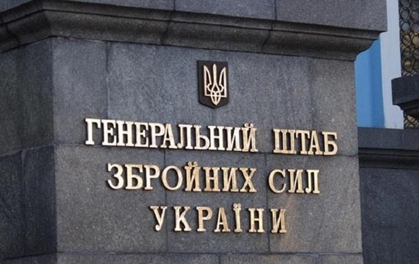 Генштаб: Россия имеет право инспектировать военные части Украины
