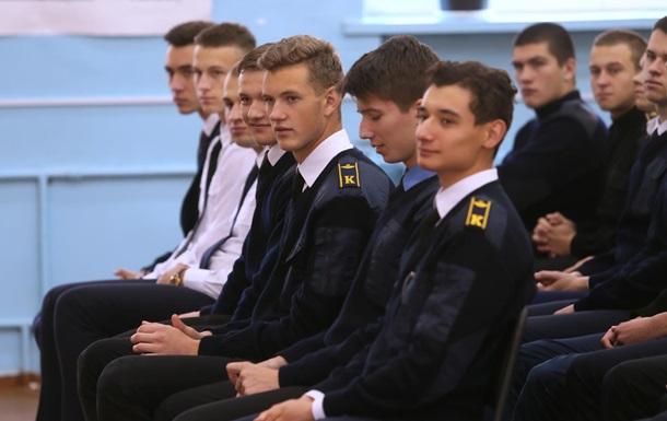 Лучший благотворительный фонд Украины запустил масштабный конкурс для студентов  Авиатор 2018