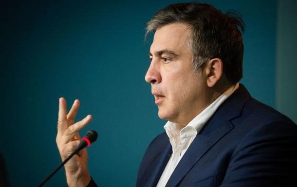 Саакашвили заявил, что поселится в палатке возле Рады