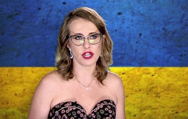 Мене не можна судити за висловлювання про Крим – Собчак