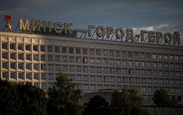 Борги Білорусі Росії досягли $6,5 мільярда