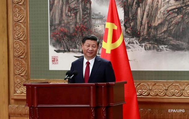 Си Цзиньпин переизбран главой Компартии Китая