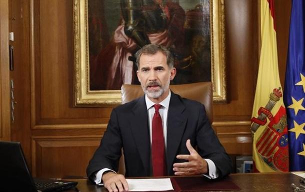 В Каталонии короля Испании объявили персоной нон грата - СМИ