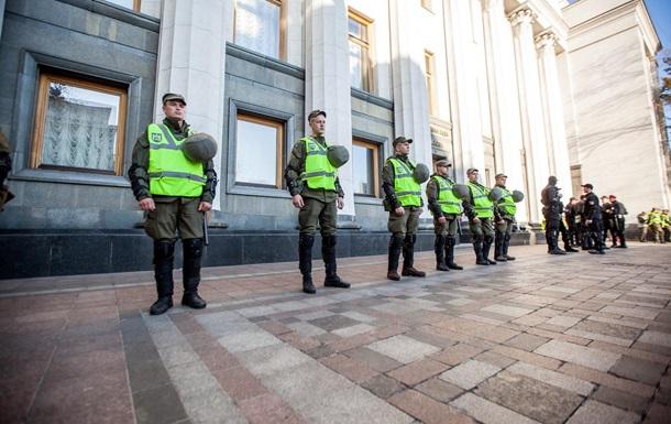 МВД насчитало под Радой 55 митингующих