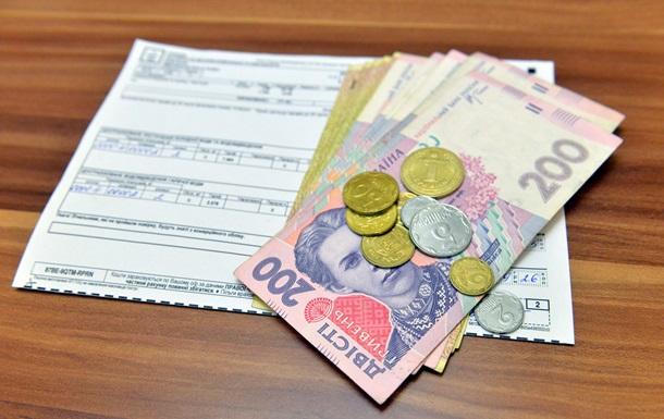 Киевляне накопили долгов за тепло на 2,6 млрд грн