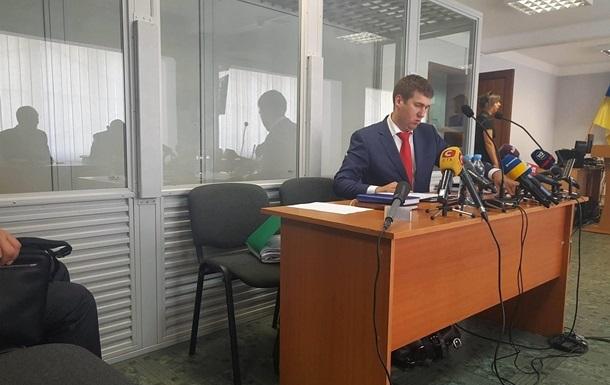 Януковичу призначать нового держадвоката