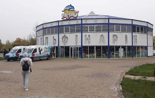 В Киеве закрыли дельфинарий Немо