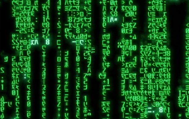 Раскрыт секрет титров в фильмах  Матрица