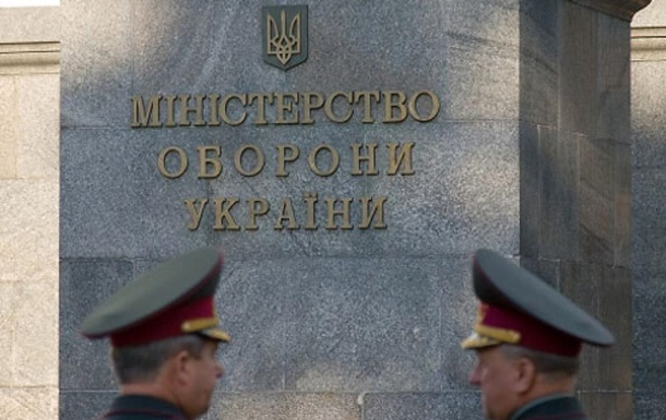 Директор Трейд Коммодити приехал в Украину – СМИ