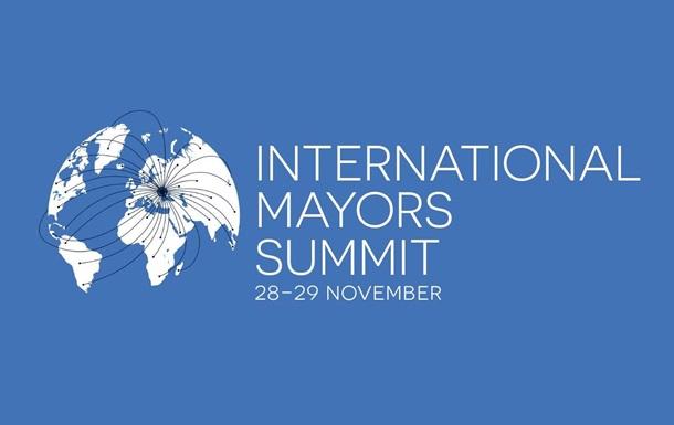 В Киеве пройдет саммит мэров при участии принца Нидерландов