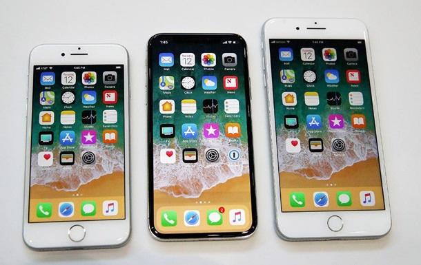 iPhone X выходит в продажу