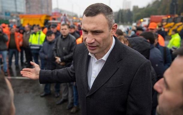 Киевские дорожники готовы к зиме – Кличко