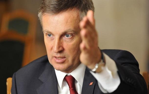 Наливайченко назвав причину теракту навколо Мосійчука