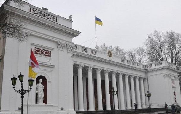 В Одесском облсовете грядут кадровые изменения