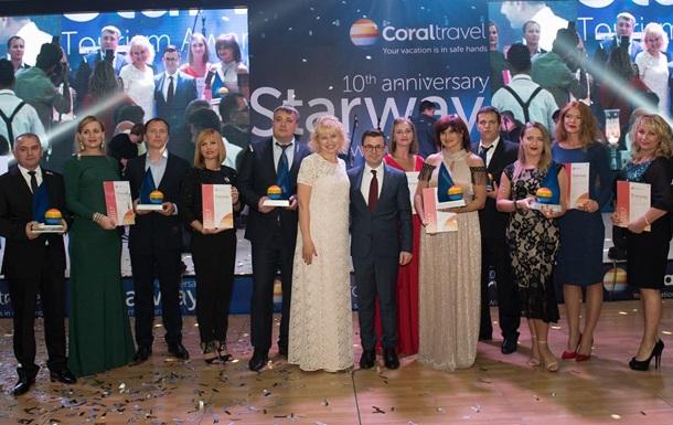 10 лет успеха: Coral Travel наградил лучших партнеров