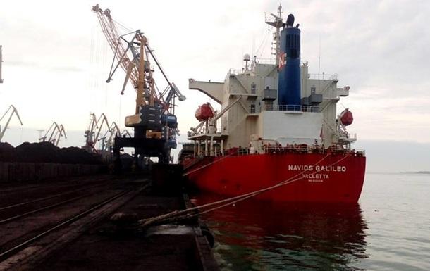 В Украину прибыло первое судно с газовым углем из США