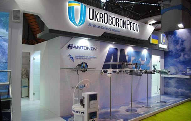 Укроборонпром договорился с аудиторами о проверках
