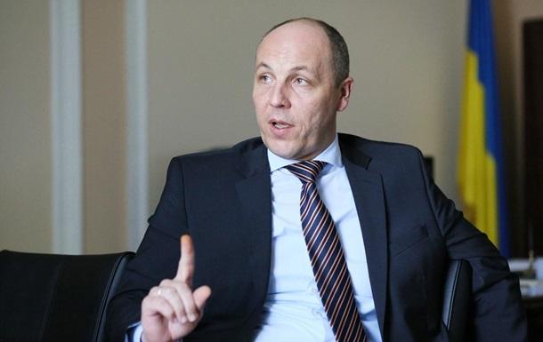 Парубий: Нужны санкции против РФ в энергетике