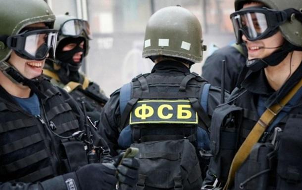 ФСБ готовит засады на границе с Украиной – СМИ