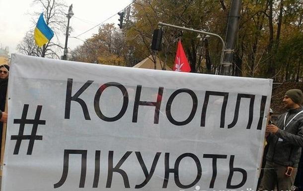У Києві пройшов конопляний марш свободи