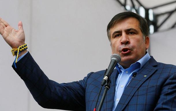 Саакашвілі: Луценко готується мене заарештувати