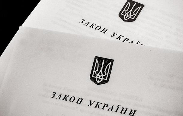 Украина и США договорились о сотрудничестве в сфере науки и технологии