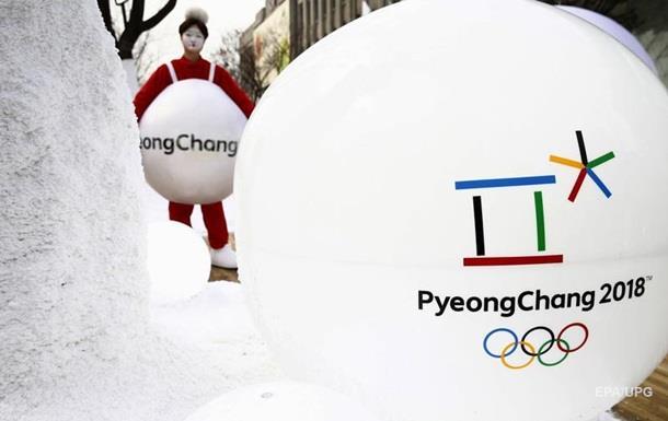 У Південній Кореї показали дизайн квитків на Олімпіаду-2018