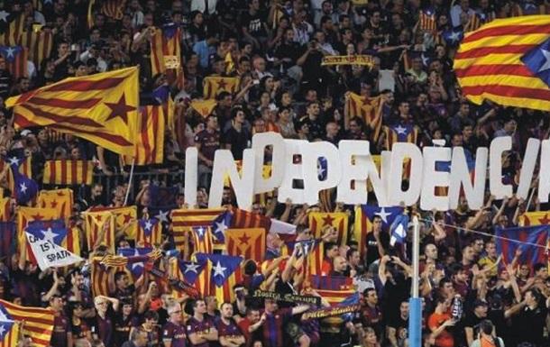 Октябрьская революция по-каталонски