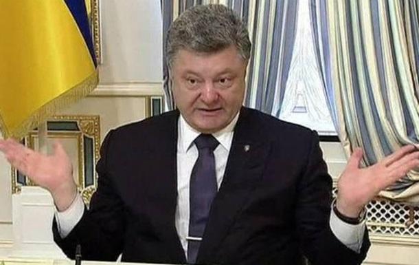 Зачем Украине американские посредники?