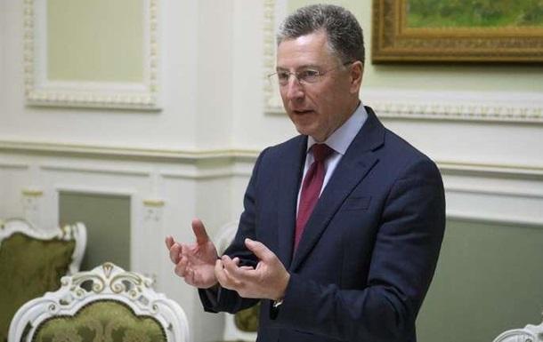 Пятый по счету визит Курта Волкера в Киев – это повод для «переоценки ценностей»