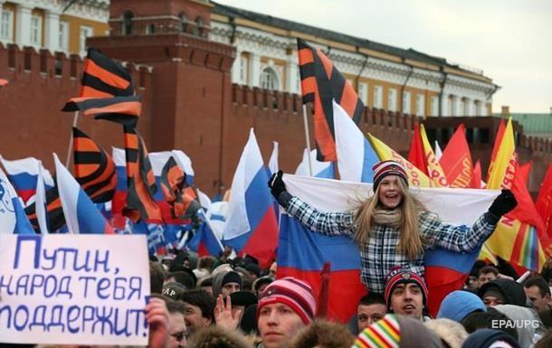 Опитування: Менш як половина росіян виступають за підтримку ЛДНР