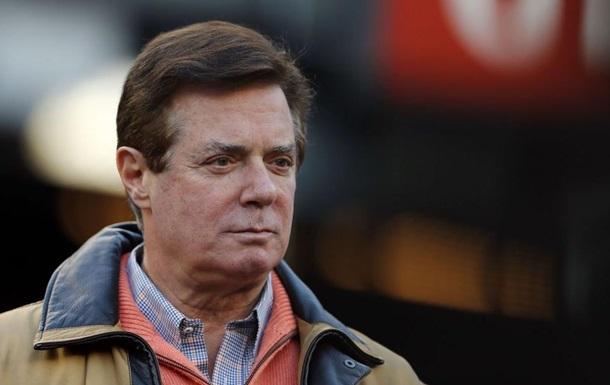 ФБР расследует, как Манафорт отмывал деньги для Януковича - СМИ