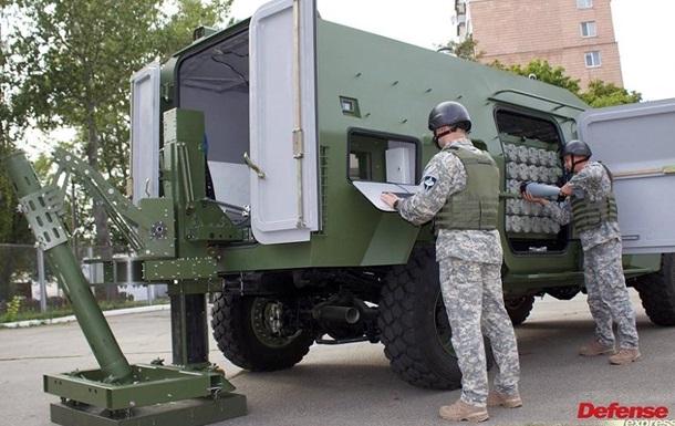 Укроборонпром  представил новый мобильный минометный комплекс