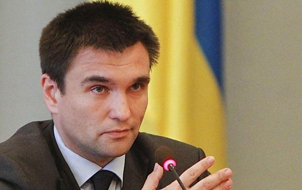 Климкин: Донбасс и Каталонию нельзя сравнивать