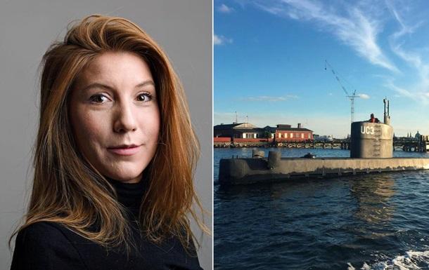 Капитан подлодки признался, что расчленил тело шведской журналистки