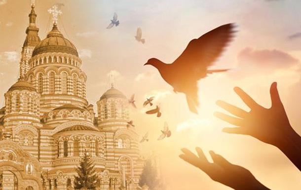 О «свободе» вероисповедания в Украине