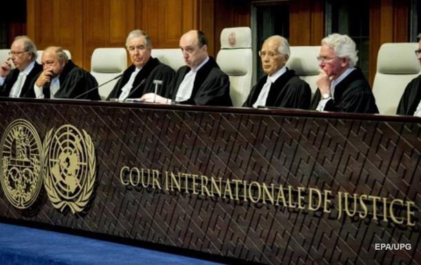 Суд у Гаазі зайнявся справою про Іловайський котел