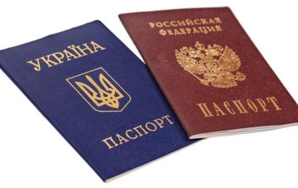 Упрощенная схема по-русски