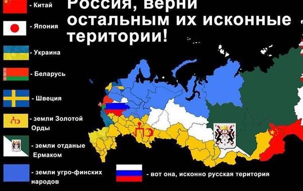 ПРОТИВ КОРРУПЦИИ, ЗА НАСТОЯЩУЮ ФЕДЕРАЛИЗАЦИЮ РОССИИ