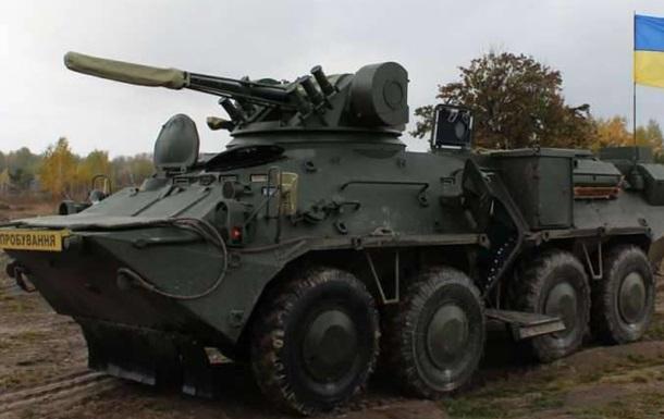 Очередные образцы новой бронетехники поступят в ВС Украины (ВИДЕО)