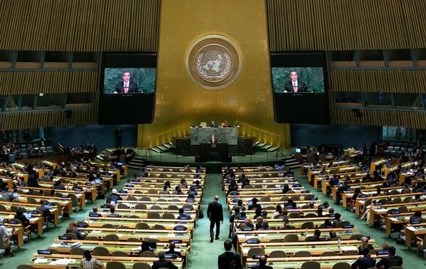 МИД: Киев рассчитывает на принятие ООН новой резолюции по Крыму до зимы