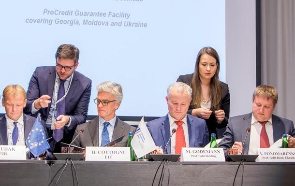 Група ЄІБ підписала гарантійні угоди із «ПроКредит Холдинг»