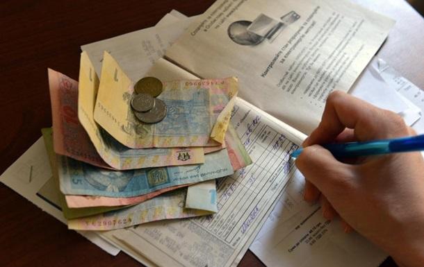 Заборгованість українців за комуналку знизилася