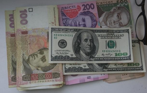 Курс валют на 1 листопада: гривню трохи послабили