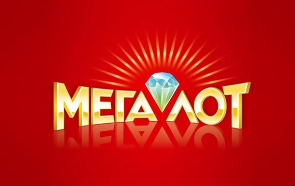 Во Львове в лотерею  Мегалот  был выигран приз 5 500 000 гривен