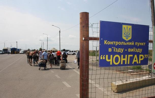 Окупанти перекрили рух через адмінкордон Криму